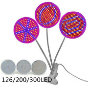 Full Spectrum 126 200 300 Led Grow Light Lamp Bulb For Plant Hydroponic Indoor