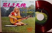 Mary Hopkin Those Were The Days 1968 Japan Only Red Vinyl 45 W/ps Beatles