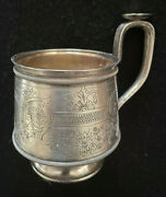 St Petersburg Russian Pekkа Silvennoinen Etched 84 Silver Tea Cup Holder