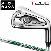 Manufacturer Custom Titlest Tight List T200 Iron Only N.s.pro 950gh Neo Steel