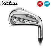 For The Right 2019 Tight List T100 Iron Set Bottles 6-9 Pw Amt Tour White Shaft