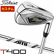 Bespoke Custom Clubs Tight List T400 Iron Amt Tour White Shaft Set Of 43w