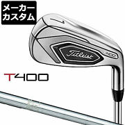 Manufacturer Custom Titlest Tight List T400 Iron Set Of N.s.pro 950gh Steel