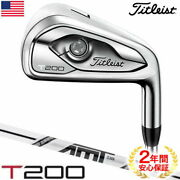 Tight List T-series T200 Iron Set Of 5i-pw Amt Black Steel Mounting Usa Direct