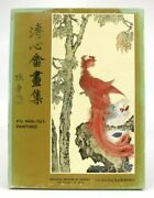 The Paintings Of Pand039u Hsin-yu National Museum Of History Republic Of China 1976