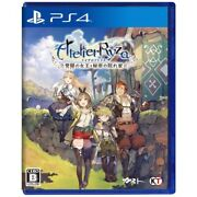 Ps4 Atelier Ryza Premium Box Famitsu Dx Pack 3d Crystal Only Playstation 4