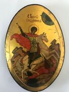 Rare 20 C Russian Orthodox Icon The Of St. George On Oval In Gold