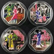 2000 China 10yuan Coin Dream Of Red Mansionfirst Issue Silver Coin 1oz4pcs