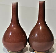 Chinese Flambe Langyao Sang De Boeuf Monochrome Bottle Vases 19th Century Qing
