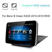 Android Gps Nav Car Stereo 12.3 Inch For Benz B Class W246 2015-2019 Rhd Ntg 5.0