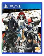 Full Metal Panic Fighting Fu Dears Winds Ps4 Games Japanese Version