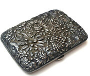 Japanese Antique Chrysanthemum Carved Silver Made Tobacco Case Meiji Period