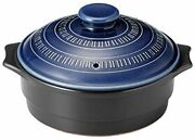 Ginmine Pottery Banko Ware Steamed Clay Pot With Drainboard Indigo Normal 1 P