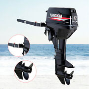 12hp Two Stroke Outboard Motor Fishing Boat Engine Water-cooling Tiller Control