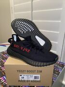 Size 10 - Adidas Yeezy Boost 350 V2 Bred 2017