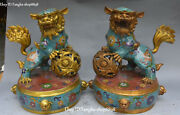 10 Cloisonne Enamel Gilt Fenshui Foo Fu Dog Guardion Lion Play Ball Animal Pair