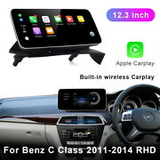 For Mercedes Benz C Class W204 2011-2014 Rhd 12.3 Android Radio Gps Car Stereo