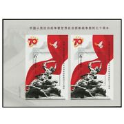 China 2015-20 Stamp Resistance Against Aggression Stamps Uncut-double S/s