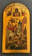 Large Russian Orthodox 20c Hand Painted Wood Icon St. George The Victorious 23