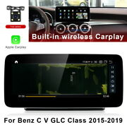 12.3 Android Car Gps Touch Screen For Mercedes Benz C Glc V R Class 2015-2020