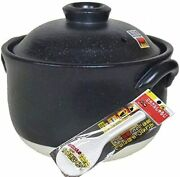 [old-fashioned Rice Pot] Rice Cooking Clay Pot Double Lid Yokkaichi Banko Ware