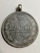 Antique Pendant Dukach From A Silver Coin Of The Russian Empire 1 Ruble 1877