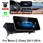12.3 Head Unit Android Car Gps Radio For Mercedes Benz C Class W204 2011-2014