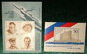 Russia 1991 Space Stamps - 50 K Stamp