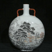 12.8 Qianlong Marked China Grisaille Porcelain Mountain Water Flat Bottle Vase