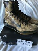 Nike Kobe 9 High Ext Qs Andlsquosnakeskinandrsquo Size 11.5 Ds