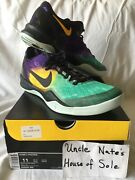 Nike Kobe 8 System And039easterand039 And039mardigrasand039 Size 11 Ds
