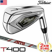 Tight List T400 Iron Set 6i-pw 43 Degrees 6-piece Amt Red Steel Shaft Usa Direct