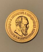 1888 Ag 5 Roubles Gold Coin Alexander Iii Ruble 6.5 Gr 1888