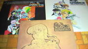 Gall Force Space Chapter 1-3 /  Ld Laserdiscs Japan Anime
