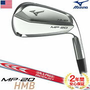 Not Released In Japan Mizuno 2020 Mp-20 Hmb Hybrid Muscleback Iron Set Of 5i-pw