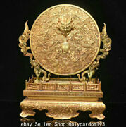 10.6 Marked Antique Chinese Bronze 24k Gold Gilt Dynasty Dragon Words Screen