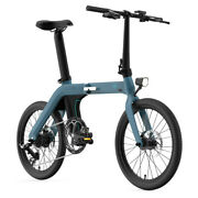 Fiido D11 Folding Electric Moped Bicycle 20 Inches Tire 25km/h Max Speed Three M