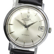 Universal Geneve Pole Router Date Silver Dial Automatic Menand039s Watch_617807