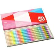 Holbein Artists Colored Pencils Op936 Pastel Tones 50 Colors Set With Paper Box
