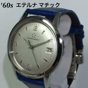 Eterna Matic Used Watch Antique Vintage Rare 60s Excellent Condition