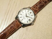 Seiko King Calender 4402-8000 Used Watch Excellent Condition