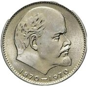 Coin Of The Ussr 1 Ruble 1970-100 Years From The Date Of Birth Of Lenin 100...
