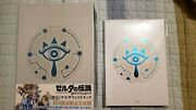 The Legend Of Zelda Breath Of The Wild Original Soundtrack Limited Edition With