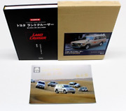 Toyota Land Cruiser Special Limited Edition  Car Automobile Book Magazine F/s