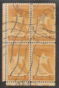 United States 3 Cents Used Postage Stamp X4 - Gold Star Mothers