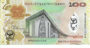 Papua New Guinea Png Special Note Collection 100 Kina