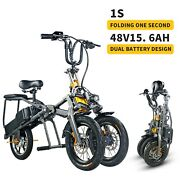 48v 15.6ah 350w Foldable Electric Tricycle 14 Inches 3 Wheel Folding Two Battery