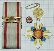 Order Of The Auspicious Third Place Keiunn Of Manchuria Excellent From Japan
