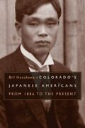 Colorado's Japanese Americans From 1886 To The Present By Bill Hosokawa New