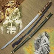 Wwii Distinguished Japanese Gunto Officer Katana Sword With Scabbard Collectible